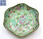 Old Chinese Canton Enamel Dragon Water Wash Basin Bowl Marked